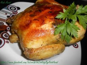 طريقة عمل دجاج مغربي بحشوة الأعشاب