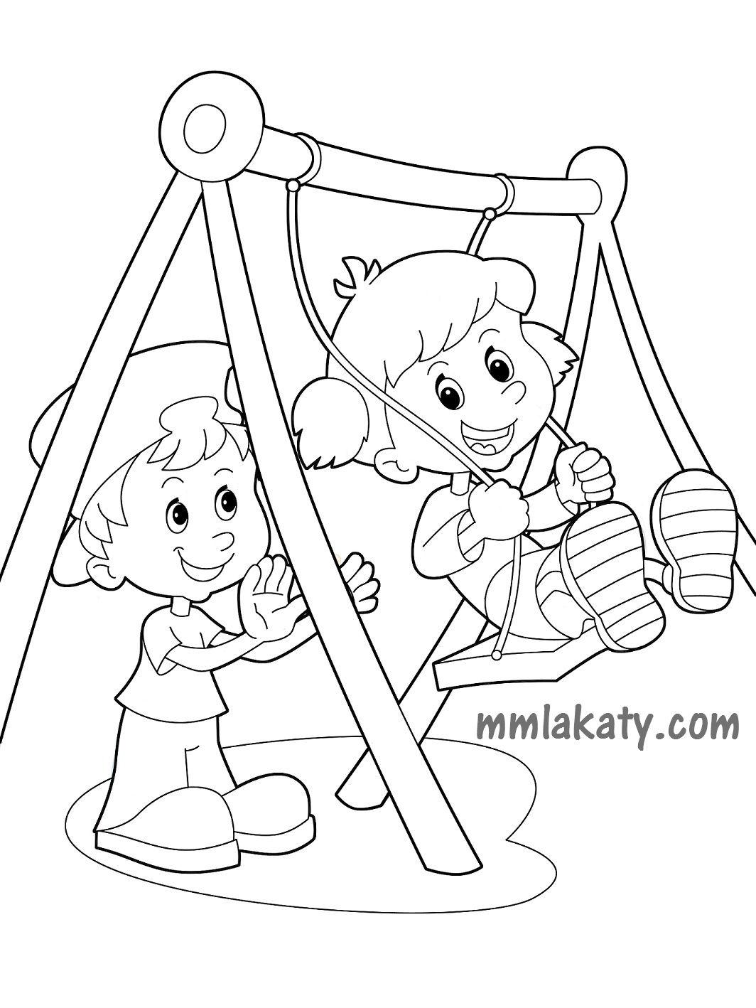 تحميل لعبة رسم وتلوين للاطفال