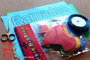 طريقة عمل شرائط زينه رمضان للحائط