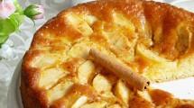 طريقة عمل كيكة التفاح اللذيذة