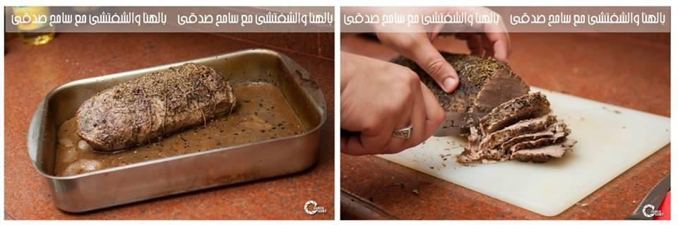 بالصور طريقة عمل اللحمة الباردة