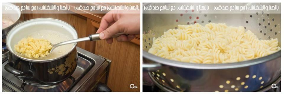 بالصور طريقة عمل مكرونة بالجبن