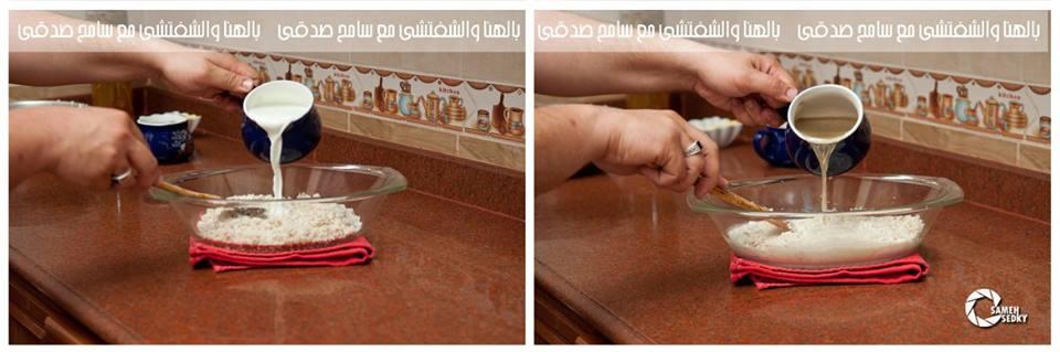 طريقة عمل برام الأرز