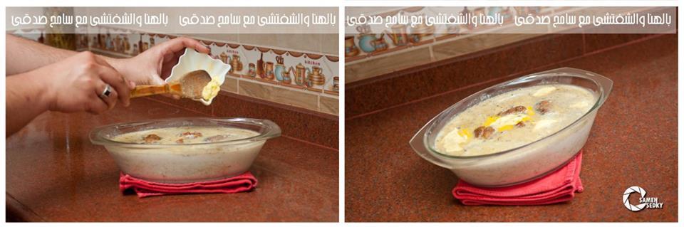 طريقة عمل برام الأرز بقطع الدجاج