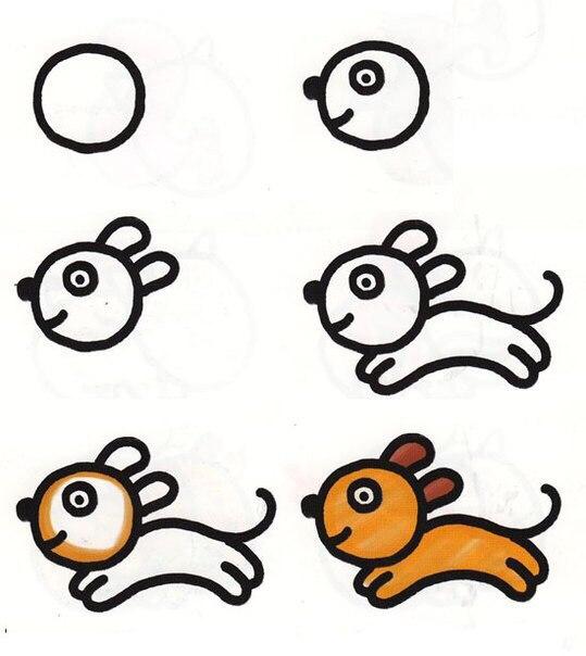 تعليم رسم اطفال للحيوانات خطوة بخطوة بيتى مملكتى