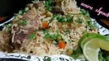 طريقة عمل الأرز بالبسلة و اللحم