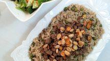 طريقة عمل أرز بالبسلة و اللحم المفروم