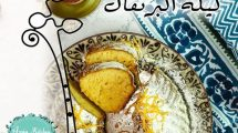 كيكة البرتقال الهشة من مطيخ آسيا