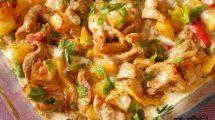 صينية شاورما الدجاج