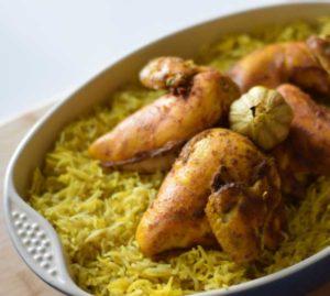 طريقة عمل أرز و دجاج مبخر