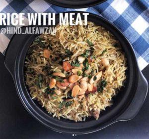 ارز باللحم المفروم و المكسرات