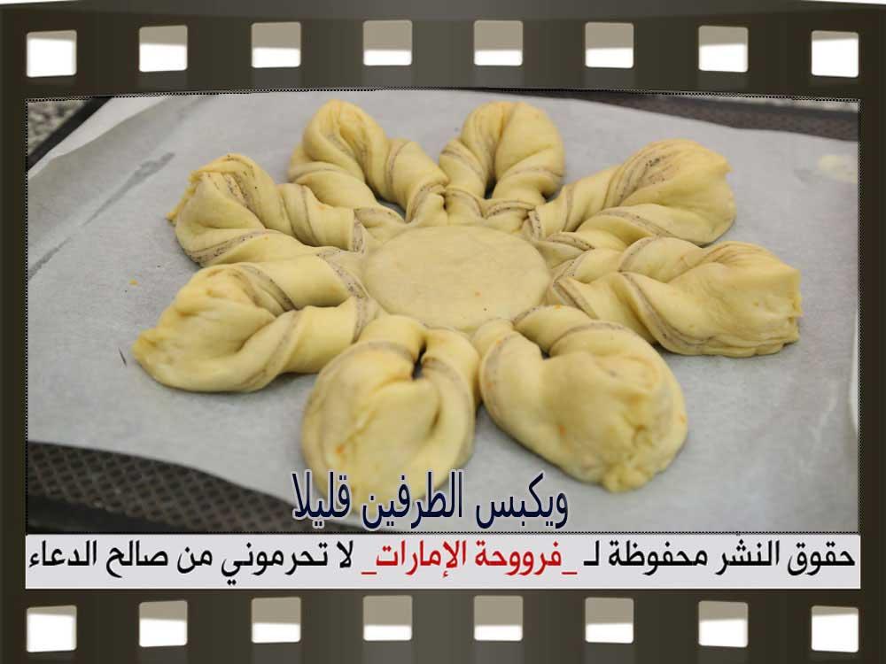 طريقة عمل خبز البريوش بالنوتيلا