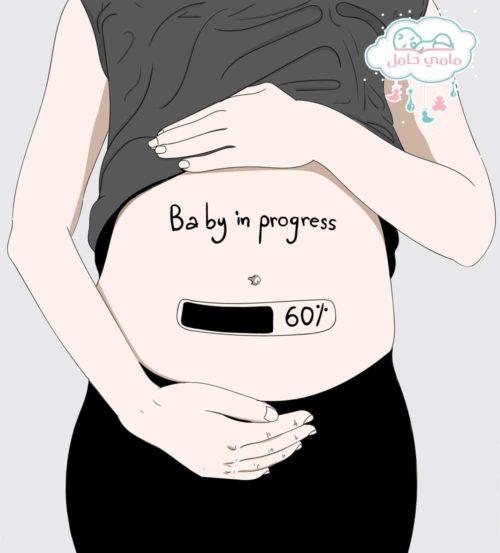 كيفية الاستعداد في الشهر الأخير قبل الولادة القيصرية الثانية